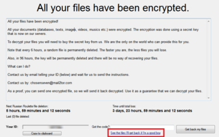 The Rise of Low Quality Ransomware
