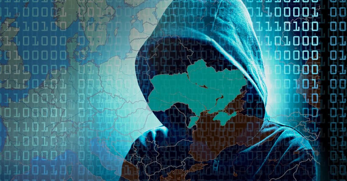G DATA Researchers found a whole cybercrime-network in Ukraine
